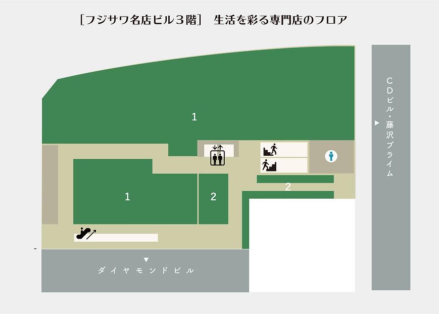 FloorMap_3F.jpg