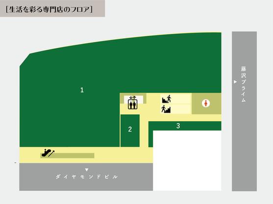 フジサワ名店ビル4F