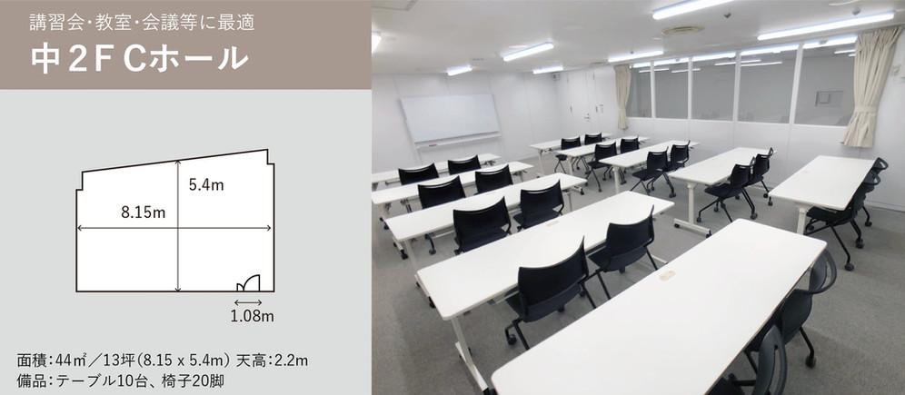 Hall-M2F-C-202104.jpg