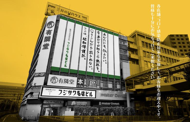 TOP_image_N.jpg