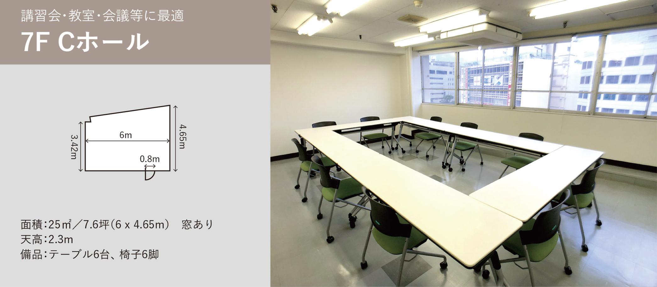 Hall_top_7F_C.jpg