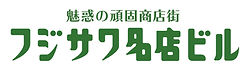 logo_wide_miwaku.jpg