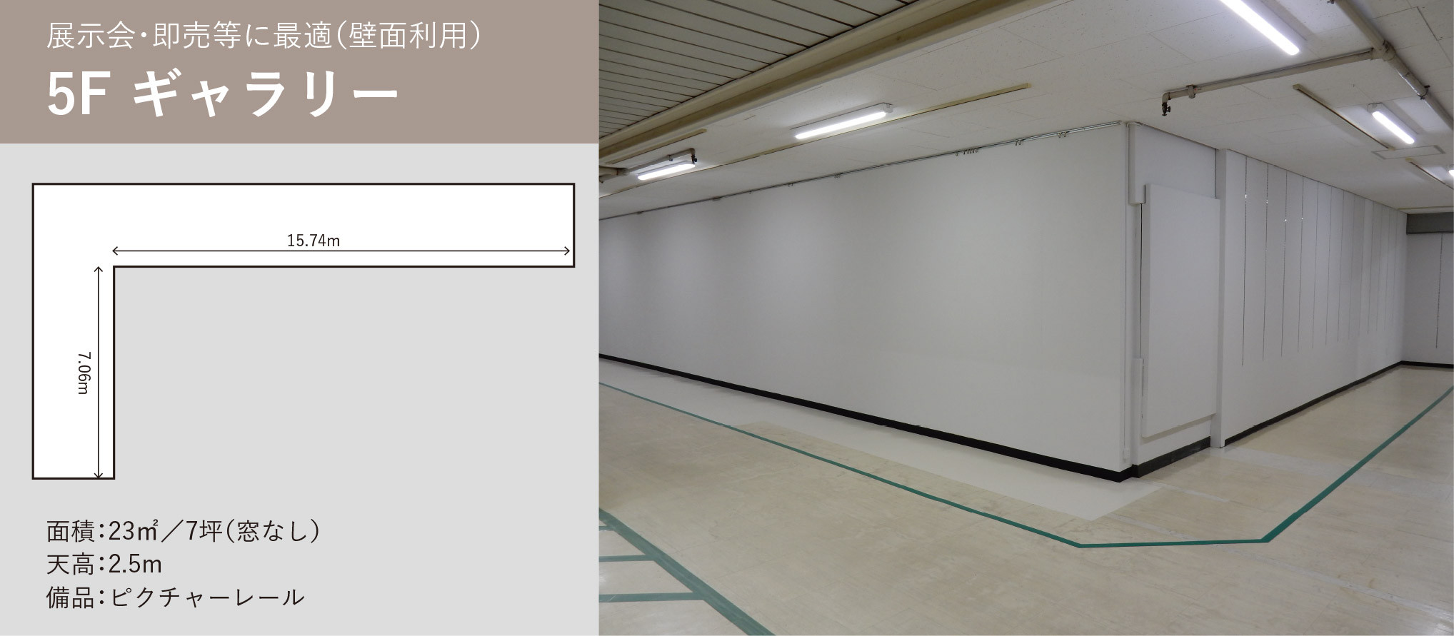 Hall_5F_Gallery.jpg