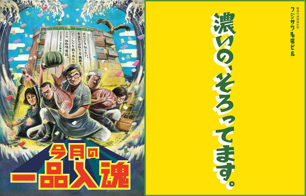 TOP_image_03.jpg