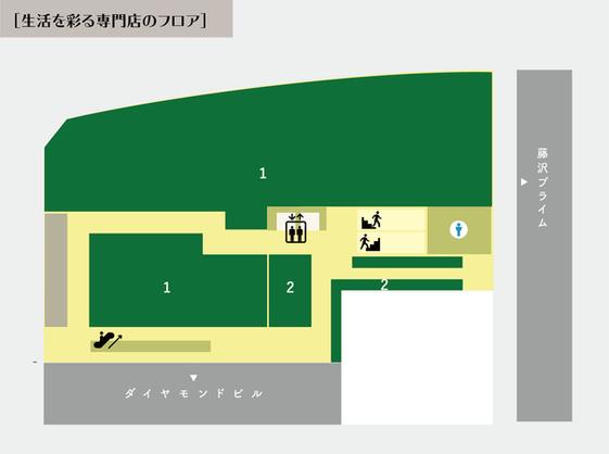フジサワ名店ビル3F