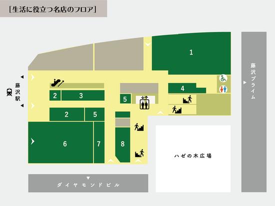 フジサワ名店ビル1F