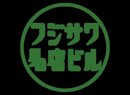 公式インスタグラム・アカウント開設!