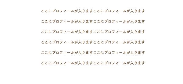 スクリーンショット 2021-01-20 18.13.30.png