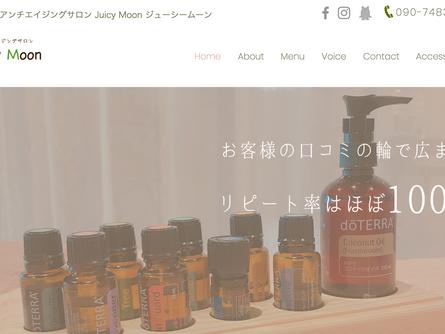 奈良県エステサロン様 ホームページ制作