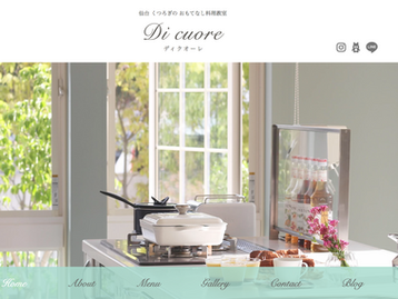 仙台料理教室 様のホームページ制作をさせていただきました!