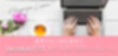 スクリーンショット 2020-03-24 13.48.35.png