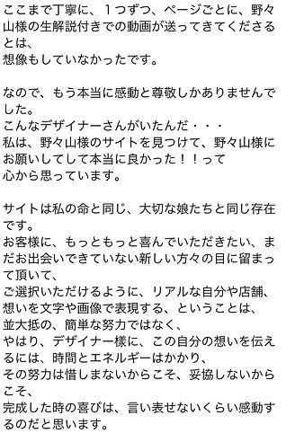 IMG_7837.jpg