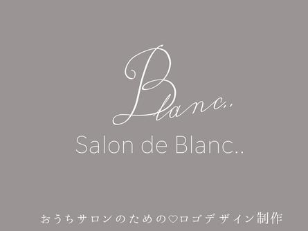 愛知県・ネイル&リボンサロン様のロゴを制作させて頂きました♡