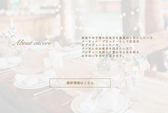 スクリーンショット 2021-01-20 18.12.51.png