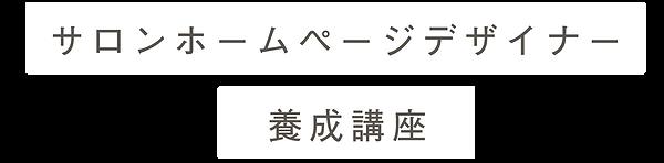 文字2.png