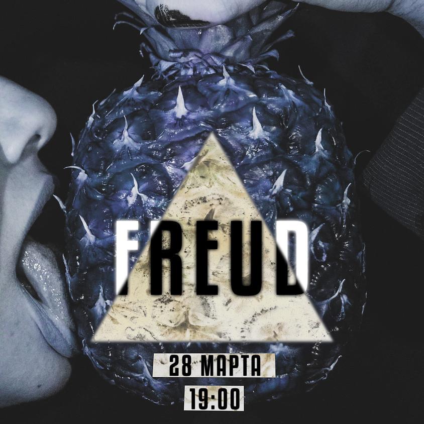 FREUD (18+)