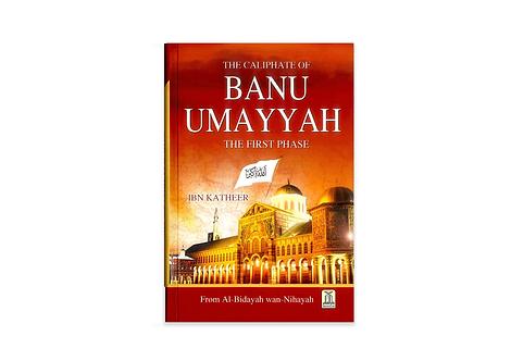 Banu Umayyah from: Al Bidayah Wan Nihayah