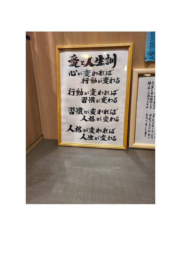 HOCIT_ページ_026.jpg