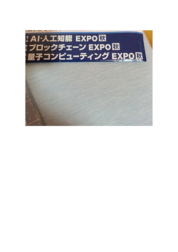 HOCIT_ページ_023.jpg