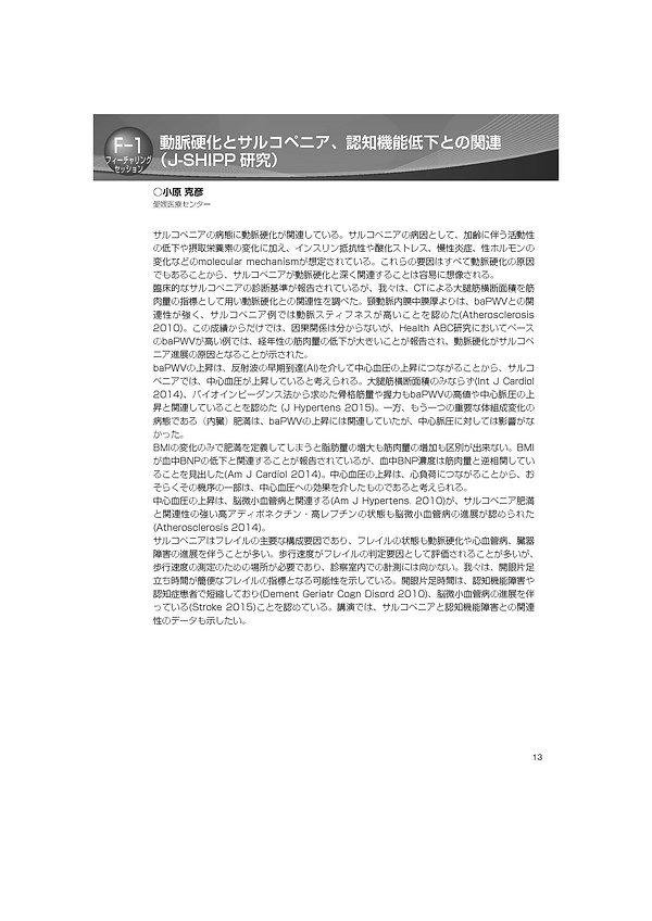 HOCIT_ページ_148.jpg