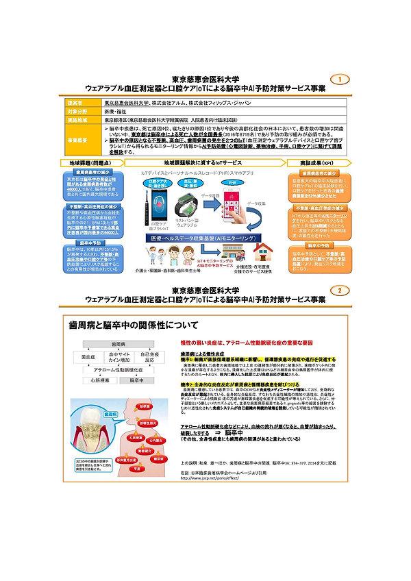 HOCIT_ページ_183.jpg