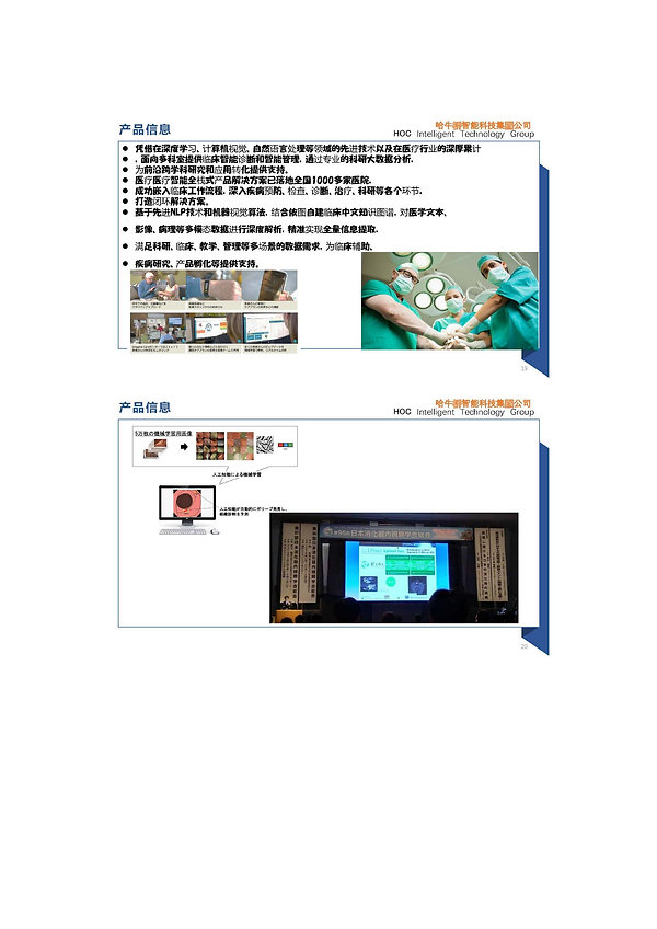 HOCIT_ページ_077.jpg