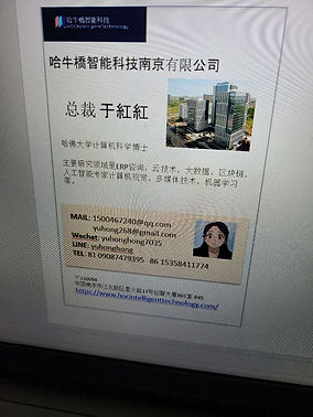 WeChat Image_20200617082854.jpg
