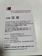 WeChat Image_20200610225030.jpg