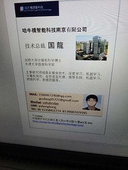 WeChat Image_20200617082818.jpg