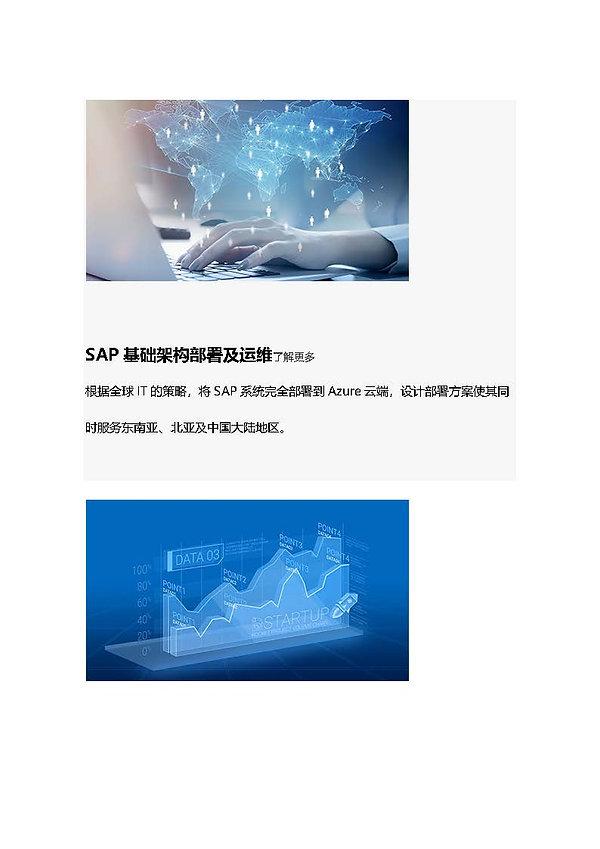 中国hocit_ページ_54.jpg