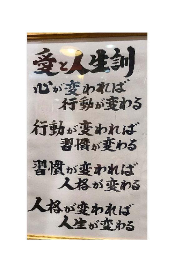 HOCIT_ページ_018.jpg
