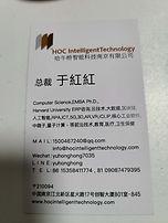 WeChat Image_20200610225102.jpg