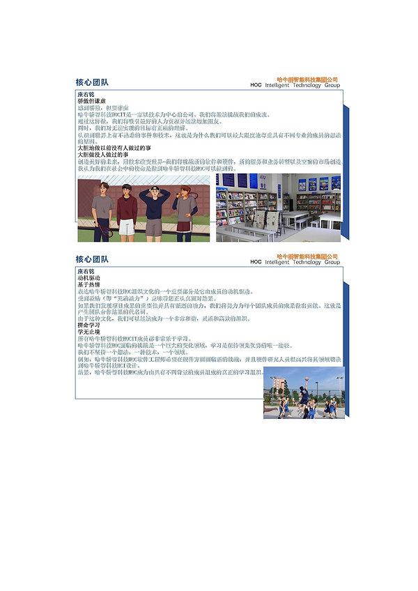 HOCIT_ページ_104.jpg