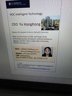 WeChat Image_20200617082838.jpg