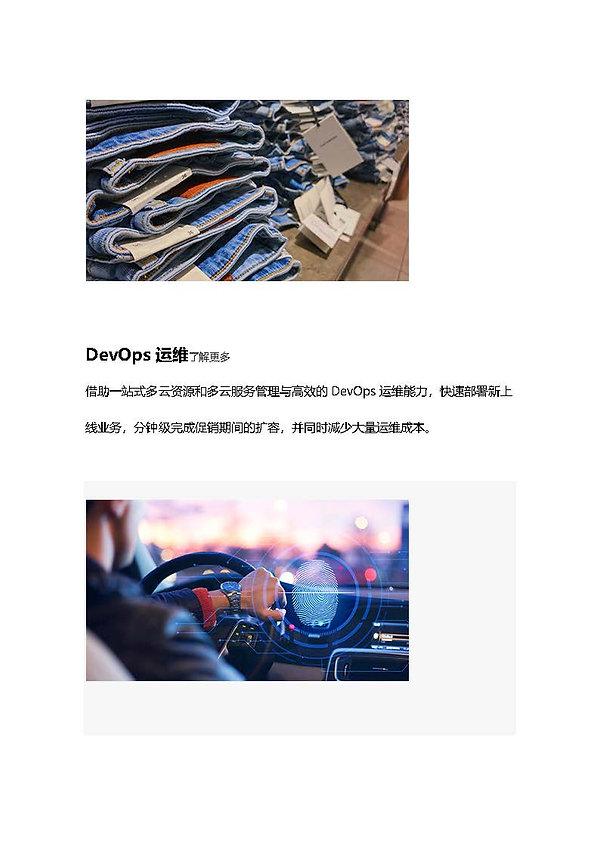 中国hocit_ページ_60.jpg