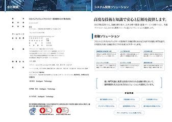 pamphlet_ページ_02.jpg
