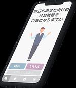 app-image01-2-258x300.png