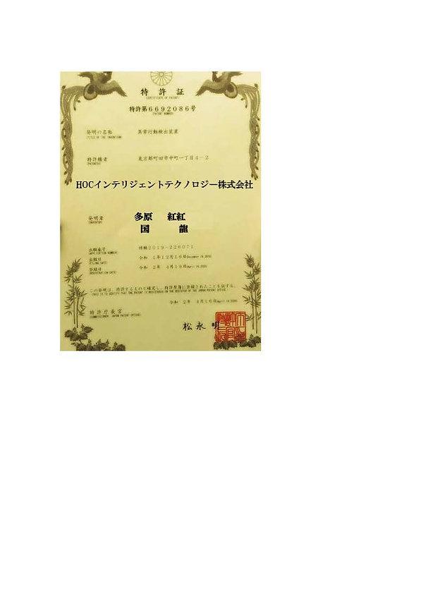 HOCIT_ページ_063.jpg