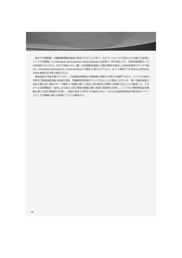 HOCIT_ページ_147.jpg
