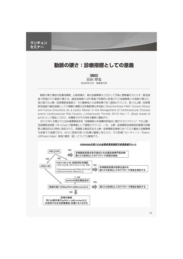 HOCIT_ページ_146.jpg