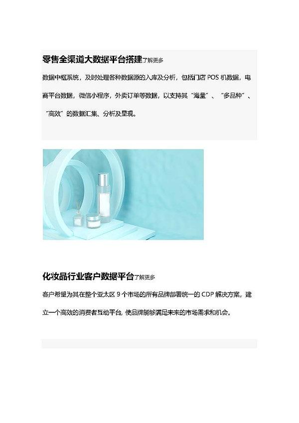 中国hocit_ページ_53.jpg