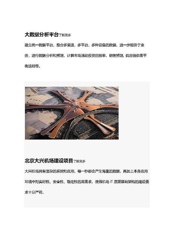 中国hocit_ページ_55.jpg