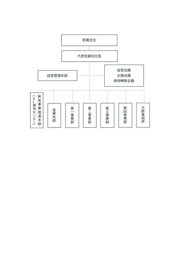 HOCIT_ページ_064.jpg