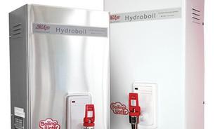 hydroboil.jpg
