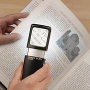 Illuminated Pocket Magnifying Glass