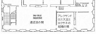 ファルネージ荘見取り図2階01.jpg