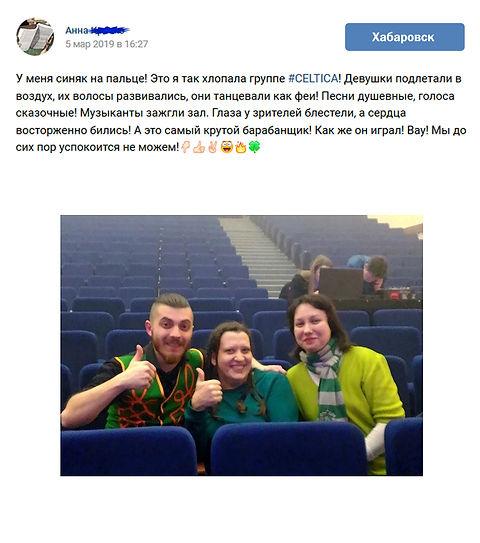 Хабаровск 1.jpg