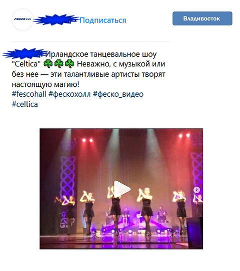 Владивосток 1.jpg