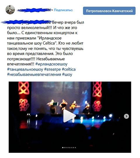 Петропавловск-Камчатский 2.jpg