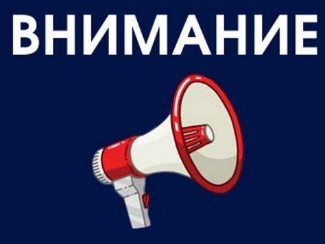 """Внимание! Новое расписание в группе """"Проспект Вернадского"""""""